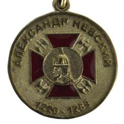 Медаль Александра Невского, За труды ради Отечества