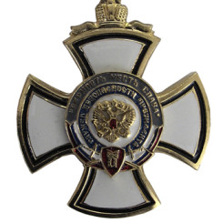 Орден Верности, Чести и Славы Службы Безопасности Президента