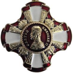 Орден Святой Николай II