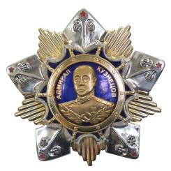 Орден Адмирал Кузнецов