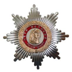 Орден Петра Великого