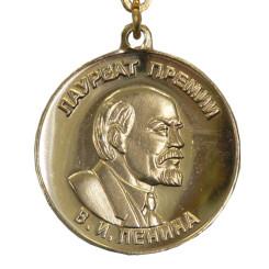 Премия В.И. Ленина