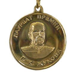 Премия Г.К. Жукова