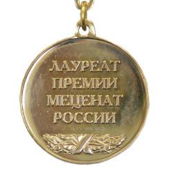 Премия Меценат РФ